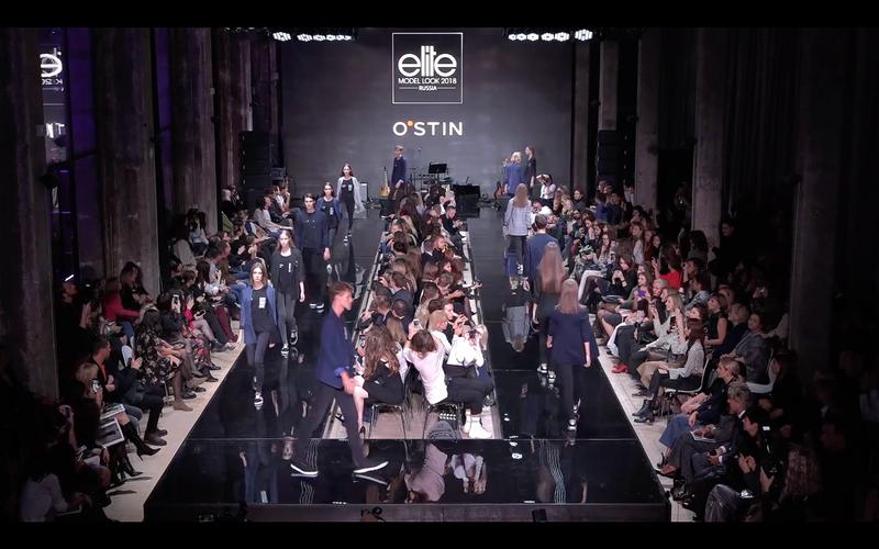 Elite Model Look Russia 2018