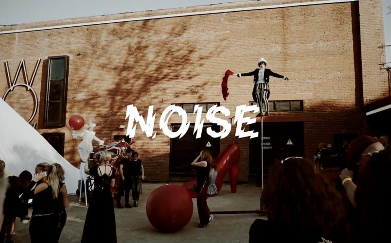 Арт-перформанс Noise 2018